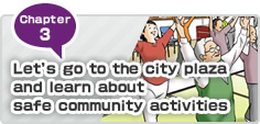 Chapter3 Let's go to the city plaza and learn about safe community activities