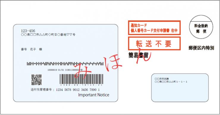 票 住民 豊島 区役所 住民票の写し等の交付|東京都北区