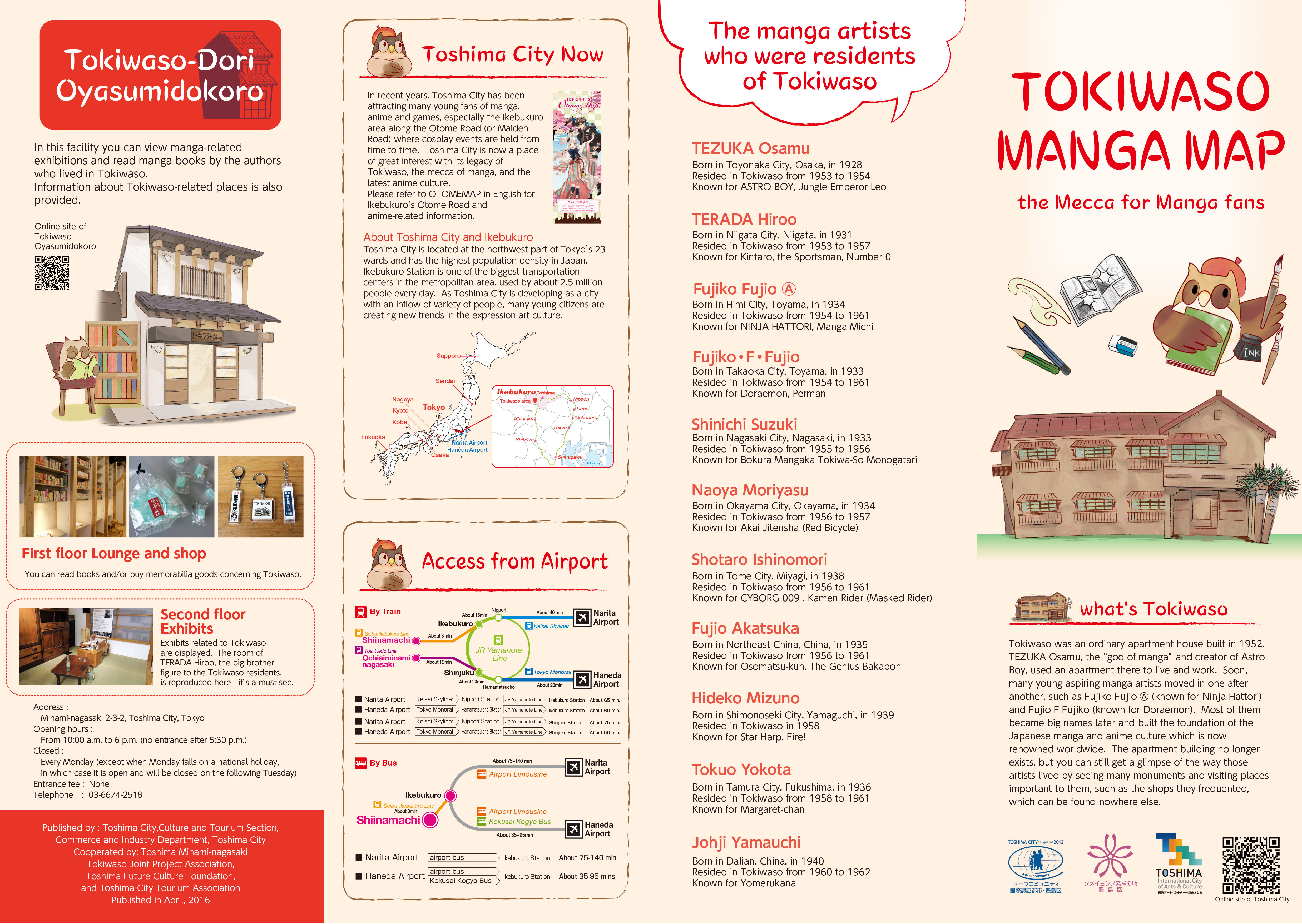 Three Steps Over Japan Toshima Ward Tourist Anime Maps - Tokyo map for tourists