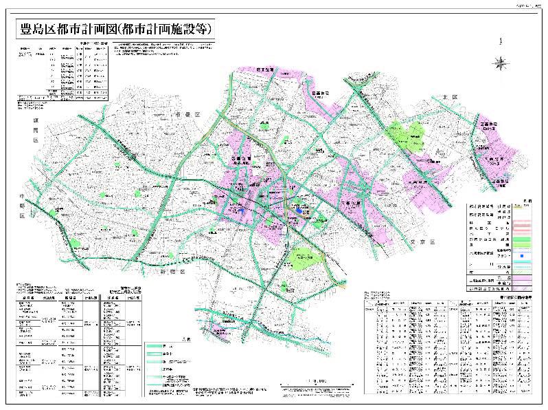 図 都市 計画