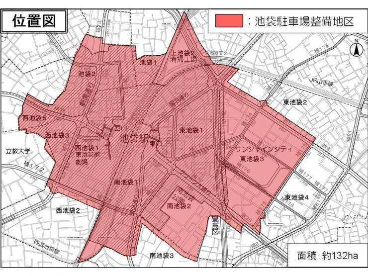 池袋駐車場整備地区の都市計画変...
